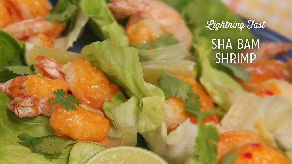 Sha Bam Shrimp Recipe